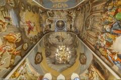 Успенский собор алтарь